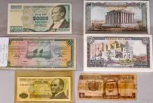 Lot of Middle East Currency