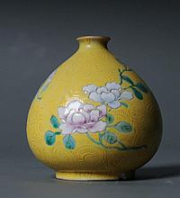 Chinese Incised Porcelain Vase