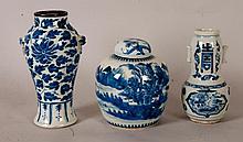 3 Pcs. of Chinese Porcelain