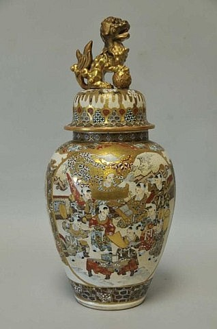 Satsuma Covered Vase