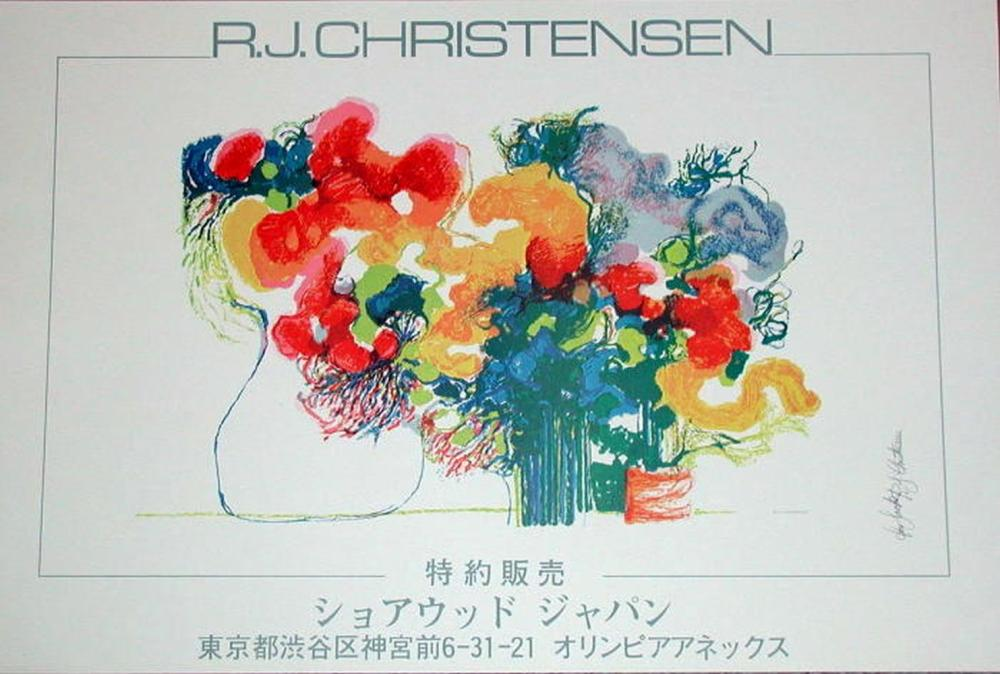 Signed Ronald J. Christensen Poster