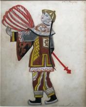 Russian and Soviet Art