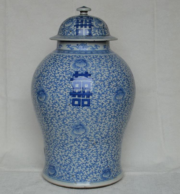 Qing Dynasty Asian Blue & White Signed Ginger Jar