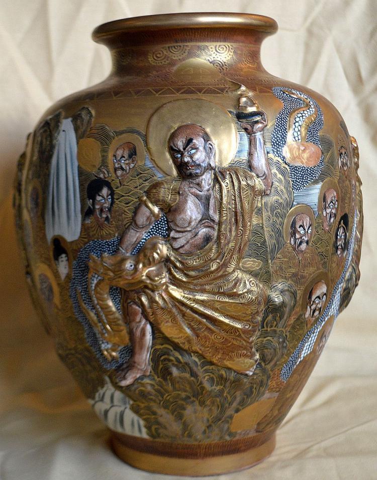 Early Signed Satsuma Dragon Vase