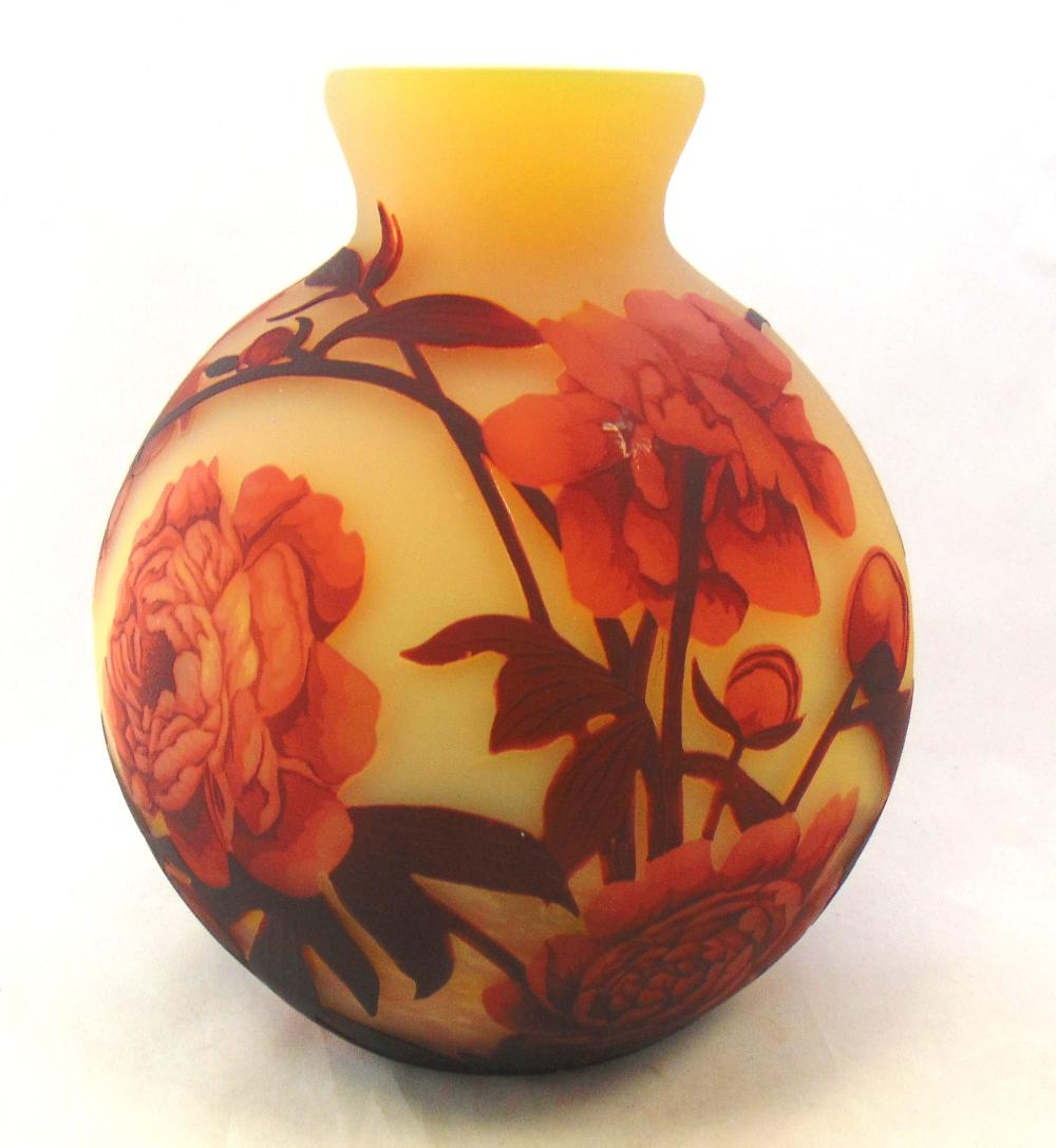 Muller Fres French cameo glass vase