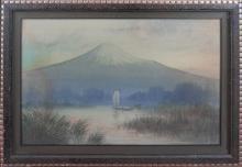Koyama Shuji (Japanese 1885-1966)- View Of Mount Fujiama