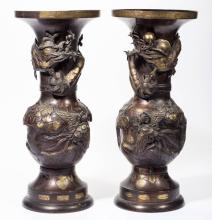 ASIAN BRONZE DRAGON AND PHOENIX VASES, PAIR