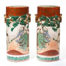ASIAN CERAMIC PAIR OF VASES
