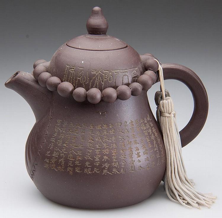 CHINESE YIXING ZISHA CLAY ARTISTIC DARK-BROWN TEAPOT AND COV