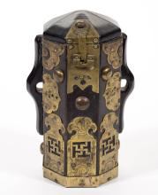 KOREAN WOOD AND BRASS BOX / CANISTER