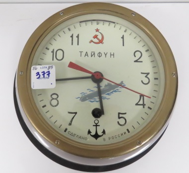 RUSSIAN SUBMARINE SHIPS CLOCK. DIAMETER 9