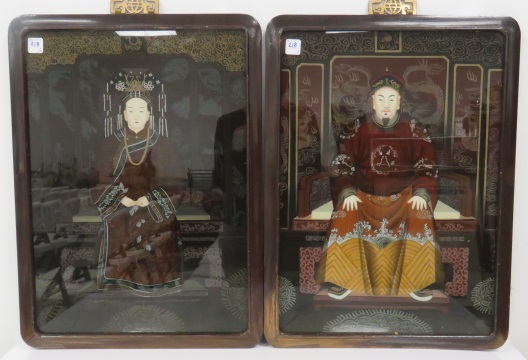 PAIR CHINESE EGLOMISE PAINTINGS OF MANDARIN'S. FRAMED 23 1/2 X 17 1/4