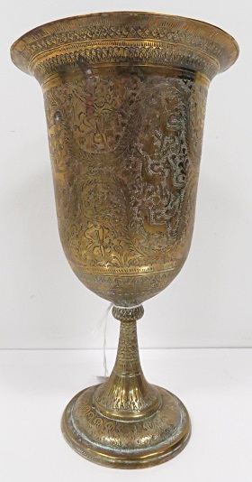 ANTIQUE INDIAN ENGRAVED BRASS GOBLET, 19TH CENTURY. HEIGHT 9