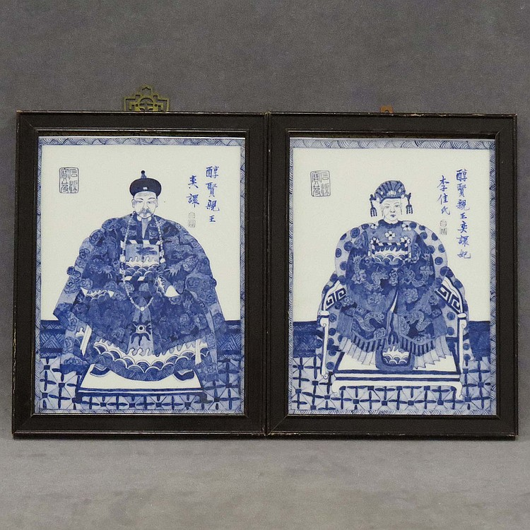 PAIR CHINESE DECORATED PORCELAIN PANELS