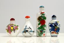 LOT (4) CHINESE SNUFF BOTTLES INCLUDING (3) DECORATED PORCELAIN, HEIGHT 2 5/8-4