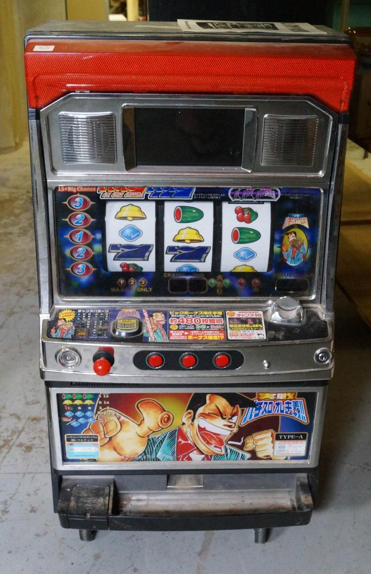 Georgia Skill Slot Machine