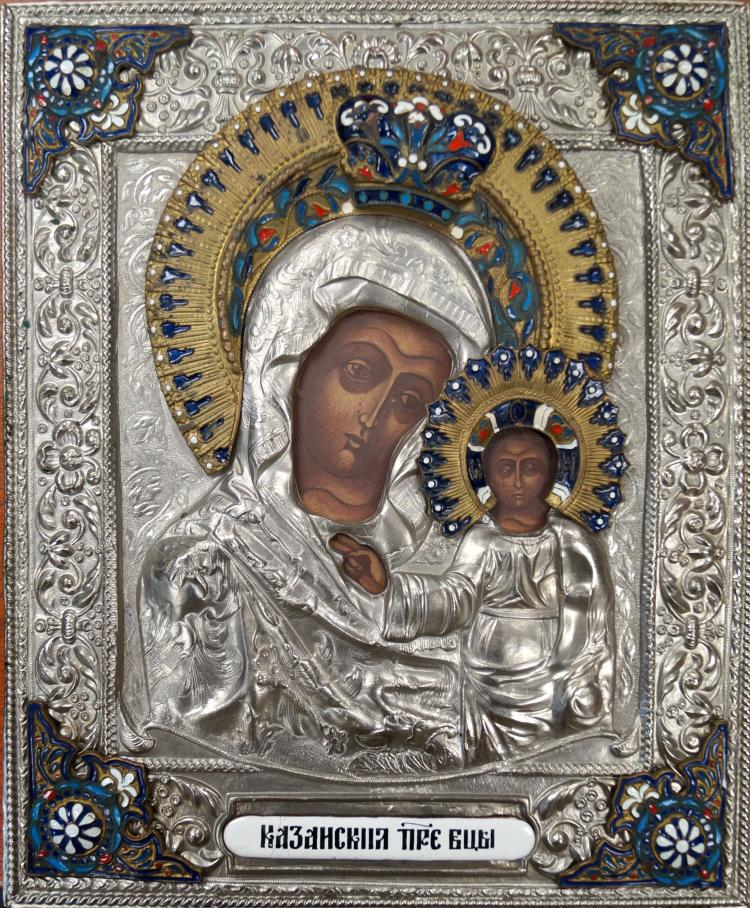 RUSSIAN ENAMEL ICON, KAZANSKAYA MOTHER OF GOD, IN SILVER PLATED OKLAD. HEIGHT 12 1/2