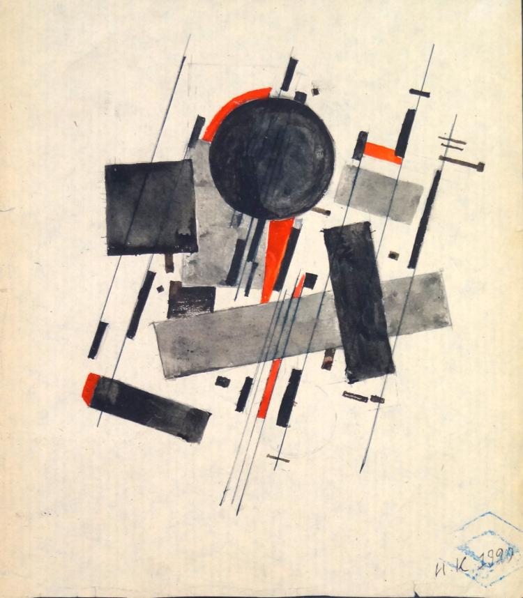 NINA KOGAN (RUSSIAN 1887-1942), INK AND WATERCOLOR, UNTITLED ABSTRACT, MONOGRAMMED (IN CYRILLIC), 1920. SHEET 9 3/4 X 8 1/4
