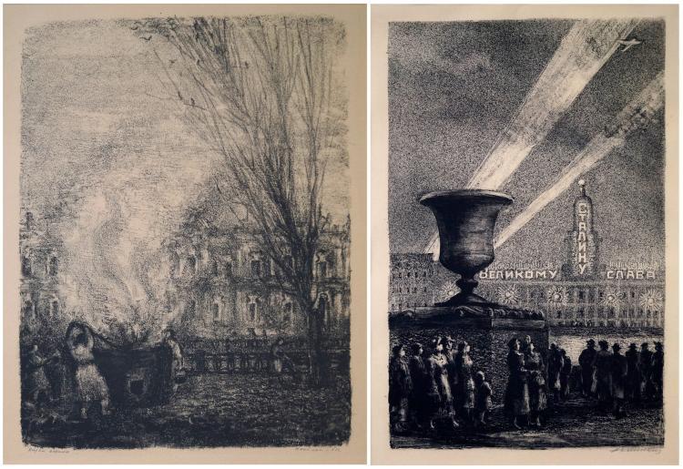 ANATOLI KAPLAN (RUSSIAN 1898-1980), LOT (2) LITHOGRAPHS, SEARCH LIGHTS AND PARK SCENE, SIGNED AND TITLED. SIGHT 19 X 12 3/8