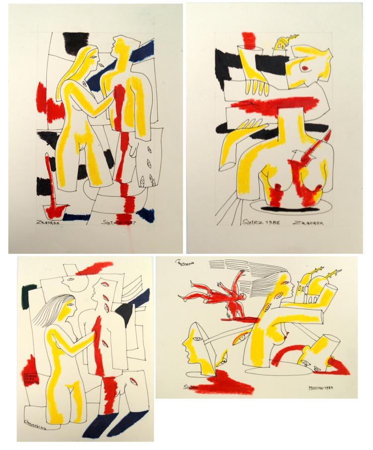 NATALIA KHVOSTJONKOVA (SINTEZ) (RUSSIAN 20TH CENTURY), LOT (4) INK AND WATERCOLOR, ABSTRACT FIGURES, SIGNED MOSCOW/ZAGORSK 1987/89. LARGEST 8 1/2 X 6