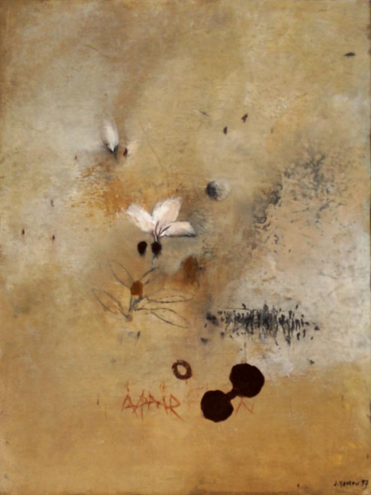 ABDERRAHIM YAMOU (MOROCCO 1959-), OIL ON CANVAS,