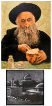 LOT (2) INCLUDING AMERICAN SCHOOL (20TH CENTURY), OIL ON CANVAS, RABBI, BREAD AND SALT, SIGNED L. ROBBINS, SIGHT 19 1/4 X 15 1/2
