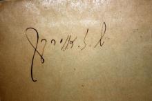 Chemdat Daniel - Jerusalem, 19932 - Signature of Rabbi Shlomo Zalman Auerbach - Handwritten Gloss by the Author
