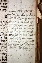 Ner Mitzvah - Salonika, 1811 - Handwritten Additions and Glosses by the Author Rabbi Yehuda Sid