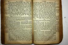 Nevi'im with the Commentary of the Malbim - Hundreds of Handwritten Glosses