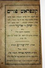 Konflash di Purim - Ladino - Jerusalem, 1884 - Golden Title Page