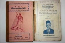 Three Books from Jewish Communities Abroad