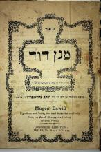 Magen David, by Rabbi David of Tolna - Two Editions