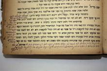 Six Books - Important Signatures and Dedications by the Rabbis of Tunis