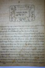 30 Chabad Books - Stencils Prints, Handwriting and Typewriting