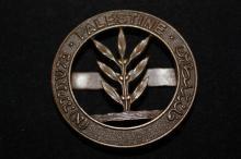 Cap Pin - the Eretz Yisraeli Regiment - Signed - World War II