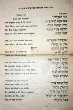 A Prayer Leaf - The Beginning of World War II - Amsterdam, 1939 - Rare