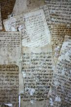 Collection of Handwritten Leaves and Remnants of Leaves, Most Likely by the Students of Rabbi Ya'akov Abuhatzeira - Tafilalt, the 19th Century - Taken out of a Binding of a Book