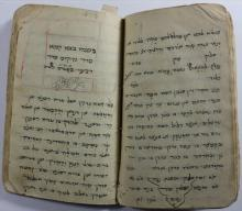 Manuscript - Translation of the Six Orders of the Mishna to Persian, 1915