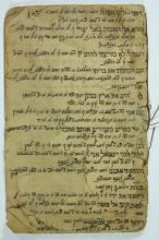 Manuscript - Ladino Translation and Commentary on the Torah Reading for Festivals - End of the 19th Century