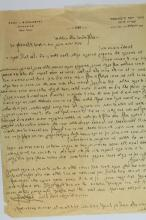 Three Long Letters from Rabbi Chizkiyahu Yosef Mishkovsky - Regarding the Jews of Europe