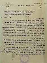 An Important Letter from Rabbi Chaim Ozer to Rabbi Eliezer Silver, Regarding the Rameillis Yeshiva - Vilna, 1932