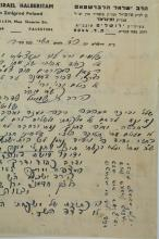 Two Letters by the Rebbe of Zmigrod