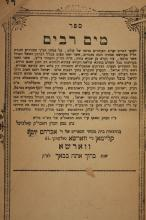 Ten Hassidic Books