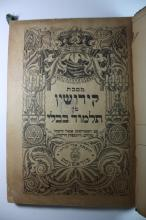 A Collection of Rare Books Printed During and After the Holocaust