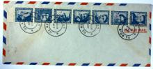 Minhelet Ha'Am - 4 Rows of the Paratroopers Postage Stamps