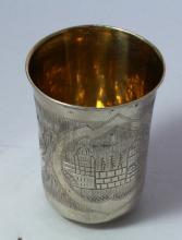 Impressive Silver Kiddush Cup, Gilded Interior - Marked 84 - Tsardom of Russia, Circa 1910