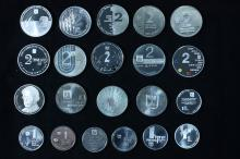 21 Silver Coins - Israel Coins and Medals Corp