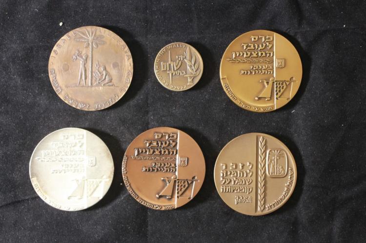 Israel Jerusalem of Gold Bronze 59mm