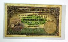 Banknote of 500 Mil - Palestine Currency Board, 1939, Palestine