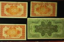 Banknotes of Prutah - 1949-1953